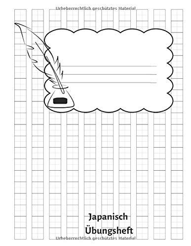Japanisch Übungsheft: Genkouyoushi Papier um das japanische Alphabet sowie die Kana- und Kanji Schriftzeichen zu lernen 108 Seiten (8,5x11/21,5x27,9 cm) ca DIN A4