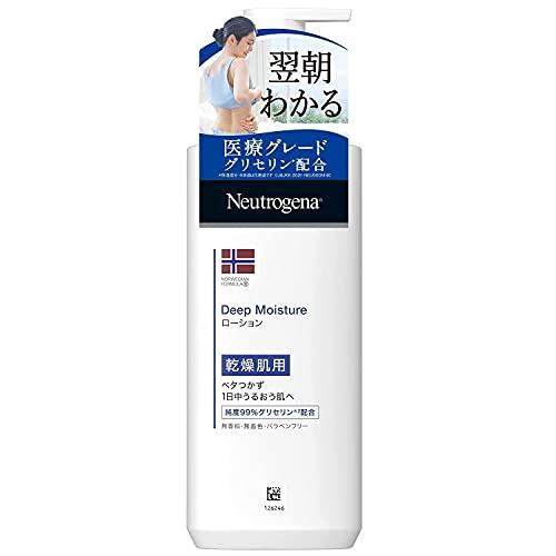 Neutrogena(ニュートロジーナ) ノルウェーフォーミュラ ディープモイスチャー ボディミルク 乾燥肌用 無香料 単品 250ml リキッド 250ミリリットル (x 1)