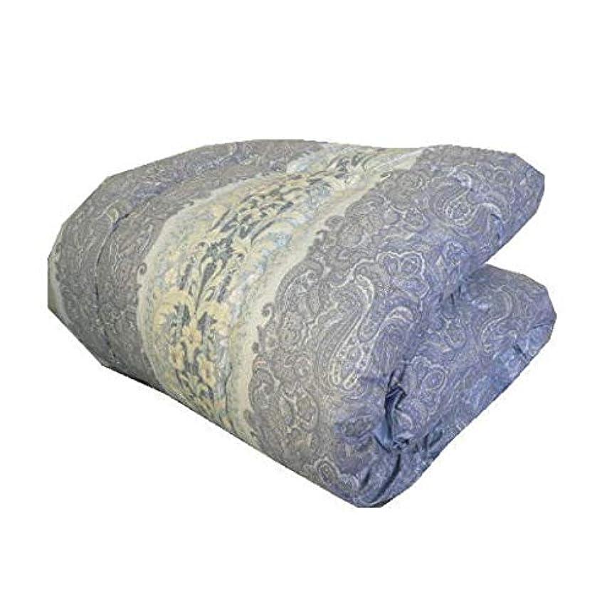 上向き複雑静める備長炭シート入り 羊毛混 掛け布団 シングルロング (ブルー系) フランス産ウール使用
