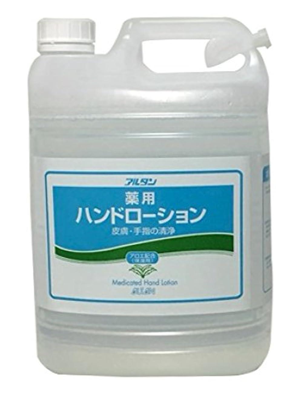同化吸収剤分散薬用ハンドローション 4.8L詰替用