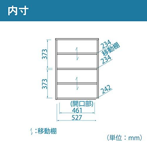 白井産業キャビネットナチュラルブラウン約幅57奥行30高さ80cmフルニコFUL-8055GNA