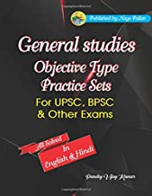 general english book for upsc