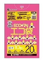 ゴミ袋 20L 500x600x0.025厚 ピンク色 10枚バラ LLDPE素材
