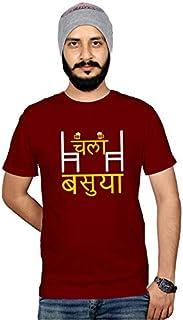 Workshop Graphic Printed T-Shirt for Men & Women Funny Quote Cotton T-Shirt Chala Basu Ya T-Shirt Marathi Sarcasam T-Shirt...