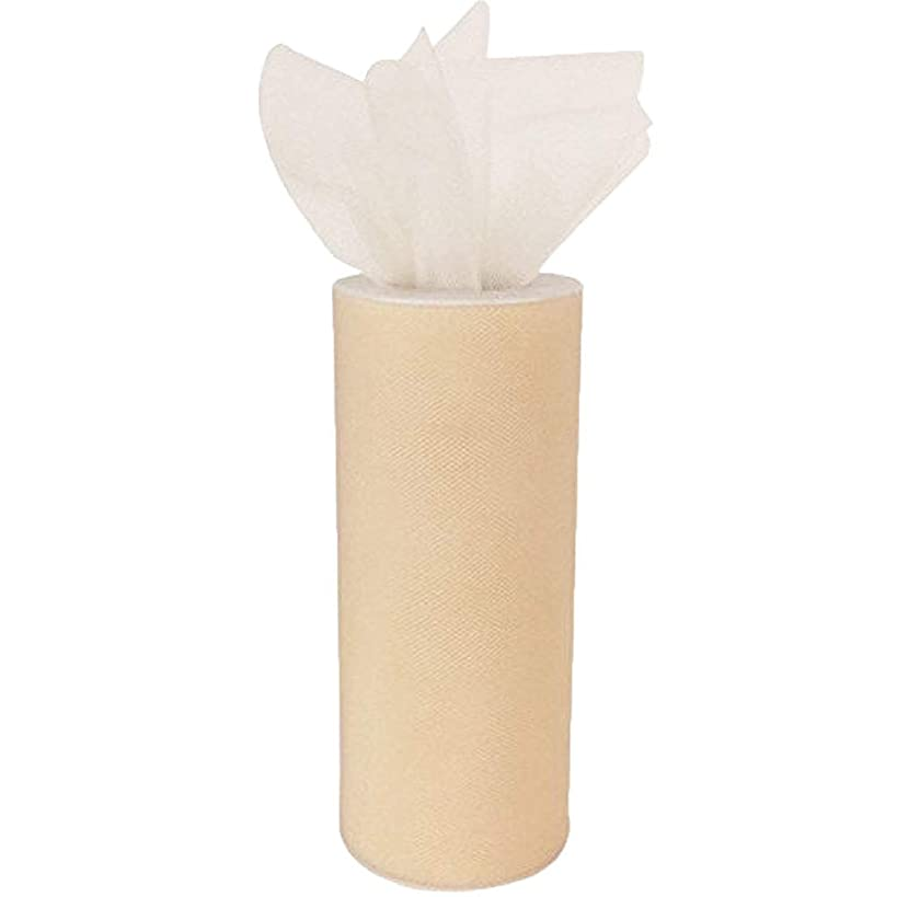 Just Artifacts - Tulle Fabric Roll - 6in width/25yrd Length - Ivory