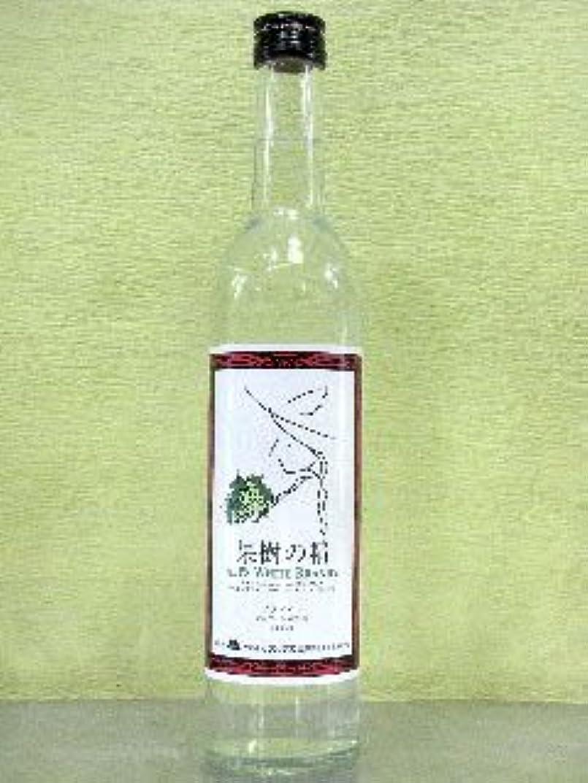 バルブ事業内容差別化するアルプス 果樹の精 ホワイトブランデー 25度 500ml