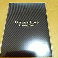Loppi ローソン限定 映画 劇場版おっさんずラブ LOVE or DEAD 特製台紙付きポストカード 5枚セット ローソン