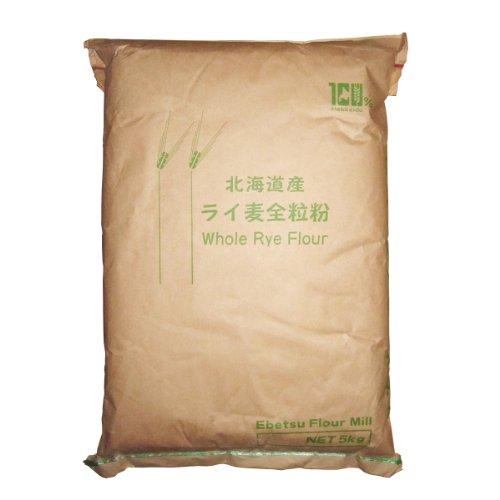 江別製粉 ライ麦全粒粉 5kg 【北海道産小麦】