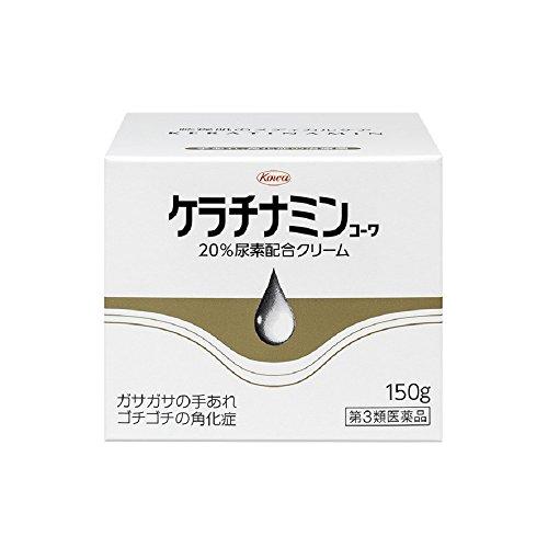 興和『ケラチナミンコーワ 20%尿素配合クリーム』