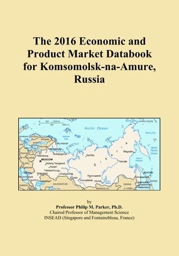 チェスをする学生ミシンThe 2016 Economic and Product Market Databook for Komsomolsk-na-Amure, Russia