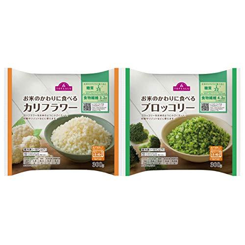 【2種セット】お米のかわりに食べるカリフラワー&ブロッコリー トップバリュー 冷凍 カリフラワーライス 金曜日のスマイルたちへ