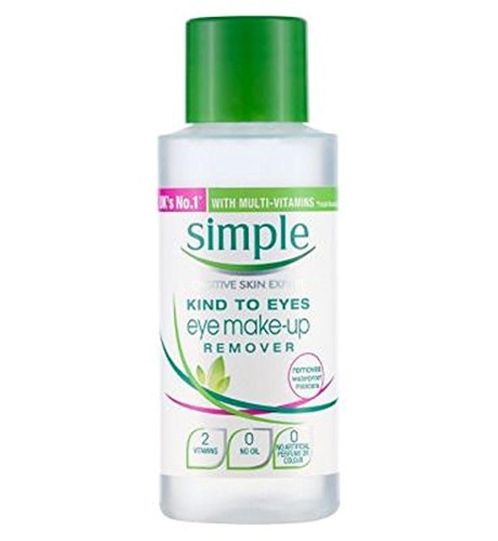 怖い仕方暗殺者Simple Kind to Eyes Eye Make-Up Remover 50ml - 目のアイメイクアップリムーバーの50ミリリットルへの単純な種類 (Simple) [並行輸入品]