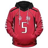 Tokisaki Nekoma High School Kozume Kenma Uniform Tetsurou Kuroo Volleyball Sportswear Cosplay Haikyuu Costume (XL, Nekoma -5-Coat 1)