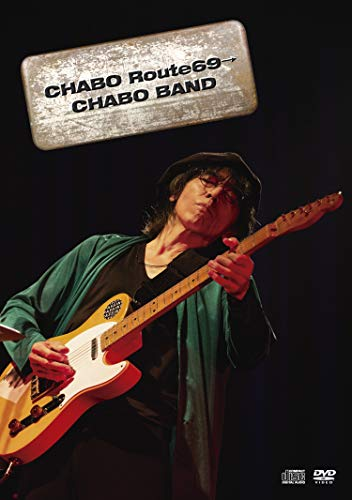 "仲井戸""CHABO""麗市2019 TOURCHABO Route69→CHABO BAND [DVD]"
