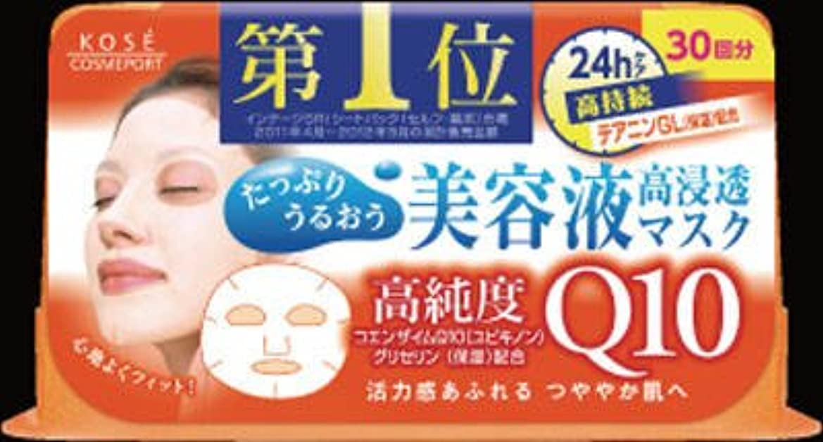 被害者秋模倣欠品コーセー クリアターン エッセンスマスク Q10 30回分×24点セット (4971710319392)