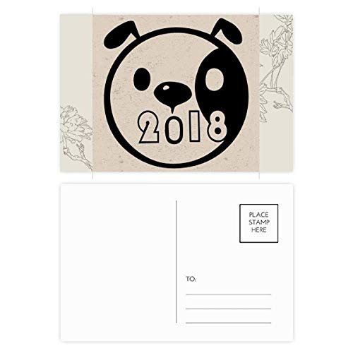 DIYthinker Ronda Perro Feliz Año Nuevo 2018 Postal de la flor Conjunto Gracias tarjeta de correo lateral 20Pcs 5,7 pulgadas x 3,8 pulgadas Multicolor