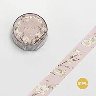 BGM - Masking Tape - Washi Tape (15mm) Foil Stamping - Garden Brown
