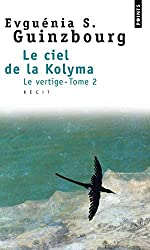Le Ciel de la Kolyma, tome 2 - Le Vertige d'Evguenia s. Guinzbourg