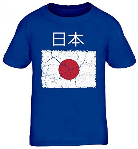 Trikot Fußball WM Fanfest Gruppen Fan Kinder T-Shirt Rundhals Mädchen Jungen Wappen Japan, Größe: 152/164,royal blau