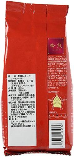 三本コーヒー 吟煎 香りのモカブレンド 00g
