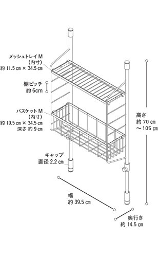 平安伸銅工業SPLUCE『キッチンスリムポールラックメッシュsetM(SPL-4)』