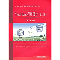Pan gentleman promise comfortable grass insect art (Chinese edidion) Pinyin: pan jun nuo xie yi cao chong yi shu