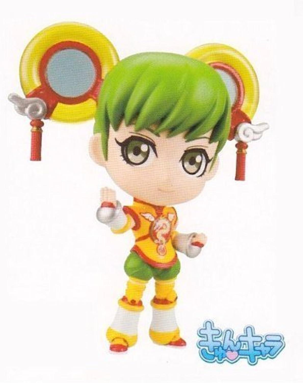 Character N 01 E Award Dragon Kid matter Character World TIGER & BUNNY   N lottery matter most (japan import)