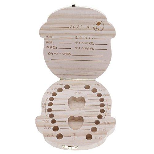 HelloGO 子供 乳歯ケース 木製 乳歯入れ ティースボックス プレゼント ギフト おしゃれ かわいい 日本語表示 (女の子)