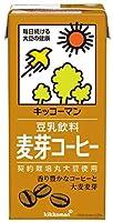 紀文 豆乳飲料 麦芽コーヒー1000ml紙パック×12(6×2)本入