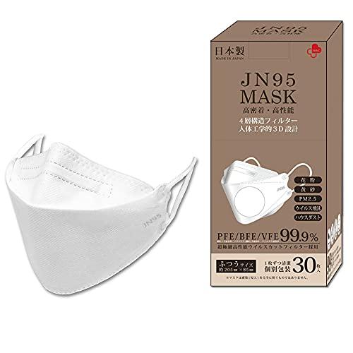 [日本製JN95マスク]マスク 日本製 不織布 個別包装 JN95 日本製マスク