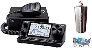 Bundle - 3 Items - Icom IC-7100 HF/VHF/UHF 100W Mobile Radio with 20oz Etched Stainless Steel Icom Tumbler and HAM Guides Quick Reference Card