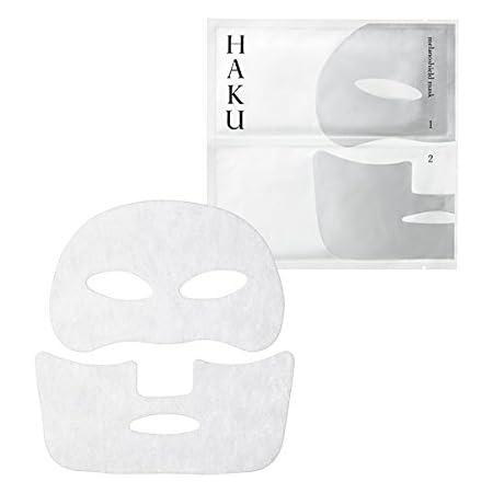 HAKU メラノシールド マスク 30mLX1袋(上用・下用各1枚入) ×5個セット【医薬部外品】