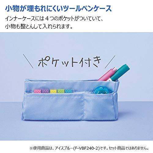 コクヨペンケース筆箱ツールペンケースピープピーチピンクF-VBF240-3