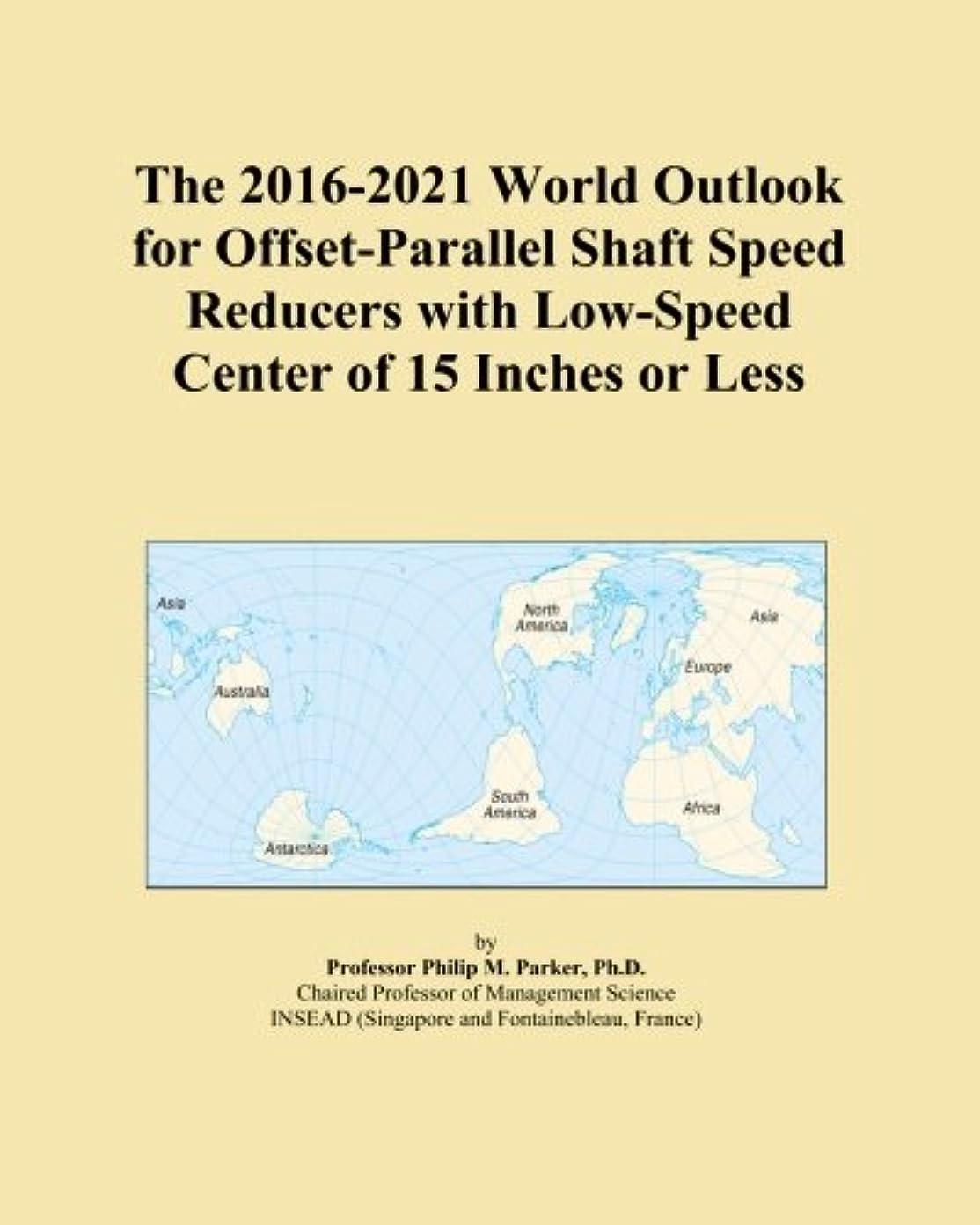 輝く下着平らにするThe 2016-2021 World Outlook for Offset-Parallel Shaft Speed Reducers with Low-Speed Center of 15 Inches or Less