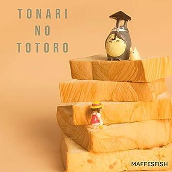 "Tonari No Totoro (Piano Solo) [From ""My Neighbour Totoro Soundtrack""]"