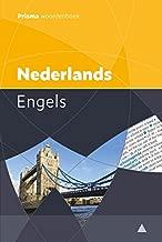 Prisma woordenboek Nederlands-Engels (Dutch Edition)