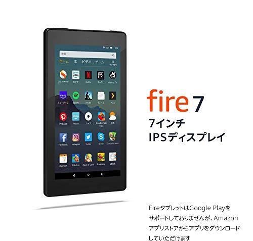 Amazon『Fire7』