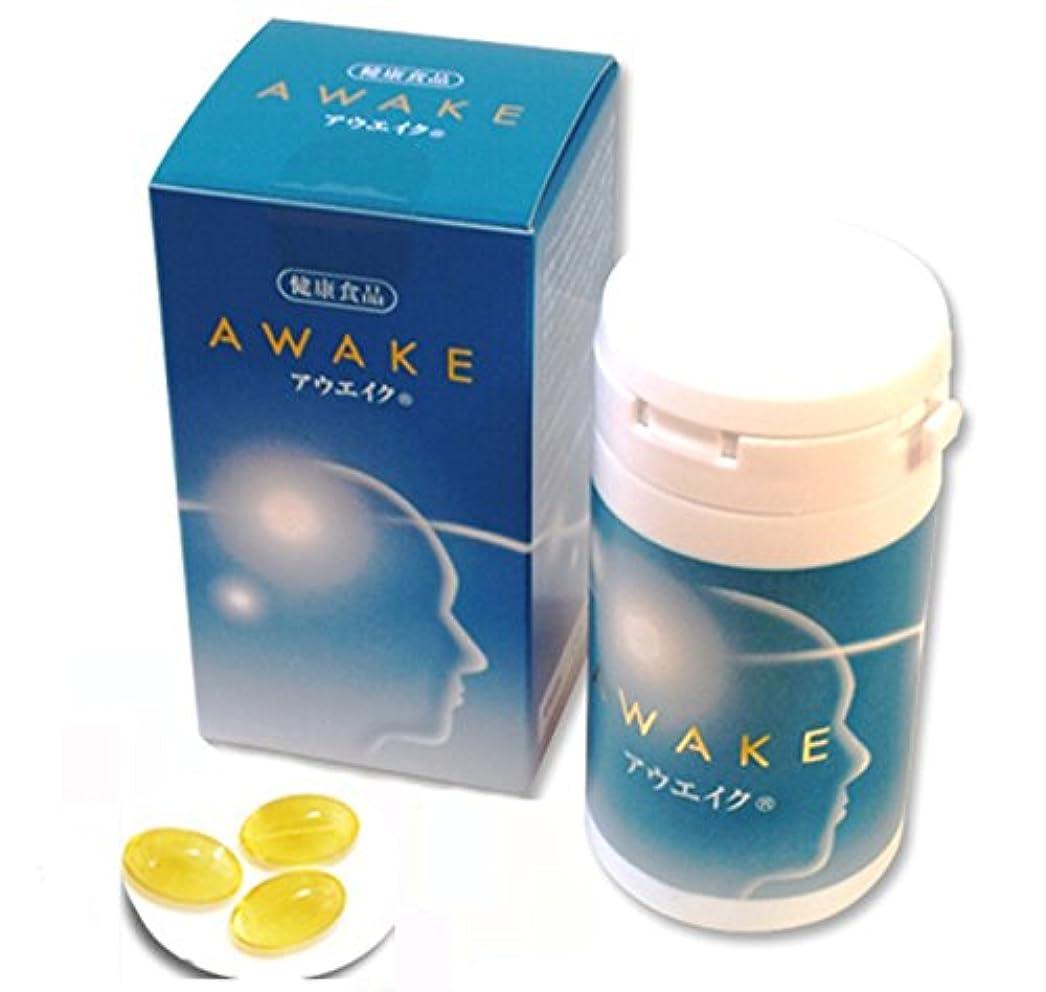 必要性衝動シンボルアウエイク「AWAKE」