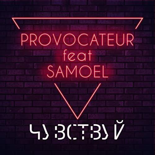 Provocateur feat. Samoel