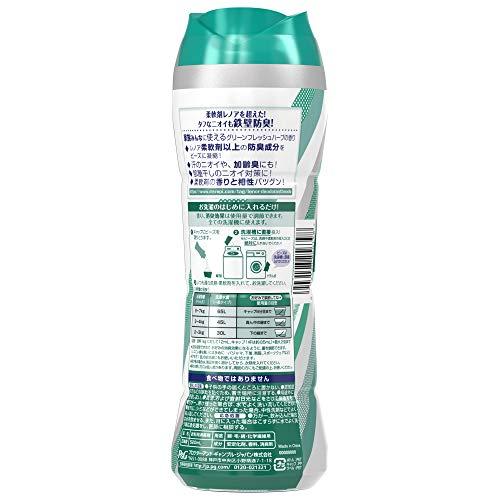 P&G『レノア本格消臭デオドラントビーズグリーンフレッシュハーブの香り(部屋干し用)』