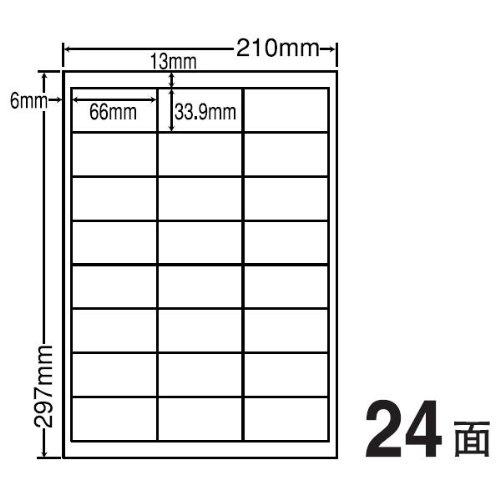東洋印刷 シートカットラベル A4版 24面付(1ケース500シート) LDW24UC