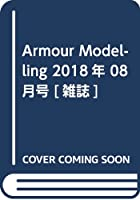 Armour Modelling 2018年 08 月号 [雑誌]