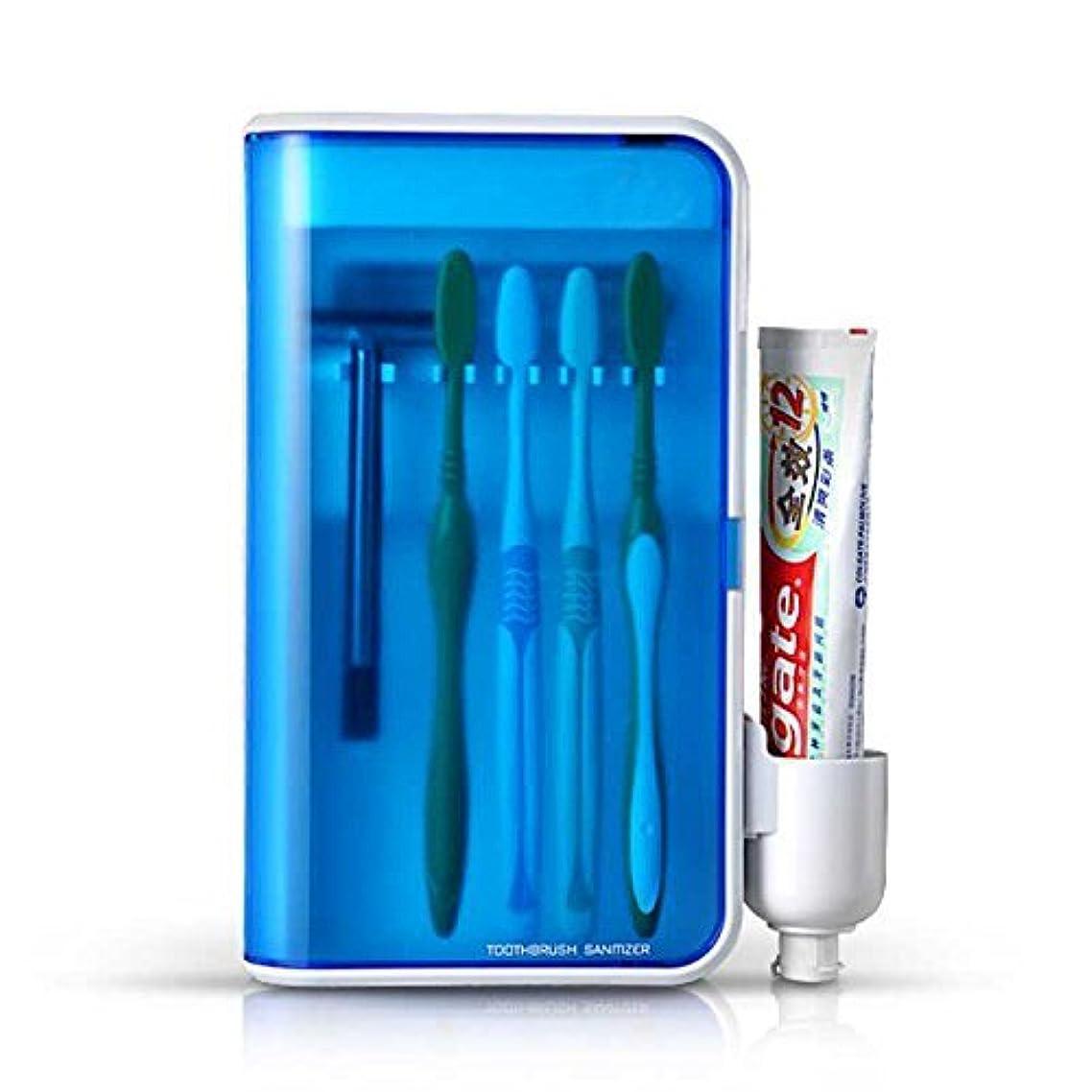 乱れ狂ったどれでもGlodeals 歯ブラシ スタンド紫外線ライト 家族用5本 紫外線ライトで消毒殺菌歯ブラシケース 歯ブラシホルダーセット 壁付け 99.99% 除菌 消毒器