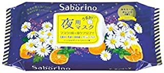 SABORINO Good Night Moist Sheet mask 28s-This one-Step Sheet mask Replaces Watery Lotion, serum, moisturizer Milk, face Cream, and mask