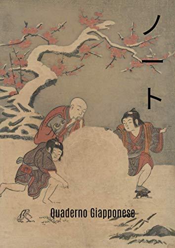 Quaderno Giapponese: Quaderno di pratica scrittura a mano giapponese | Scrittura verticale-Genkouyoushi | Taccuino giapponese Hiragana Kanji Katakana A4 Journal