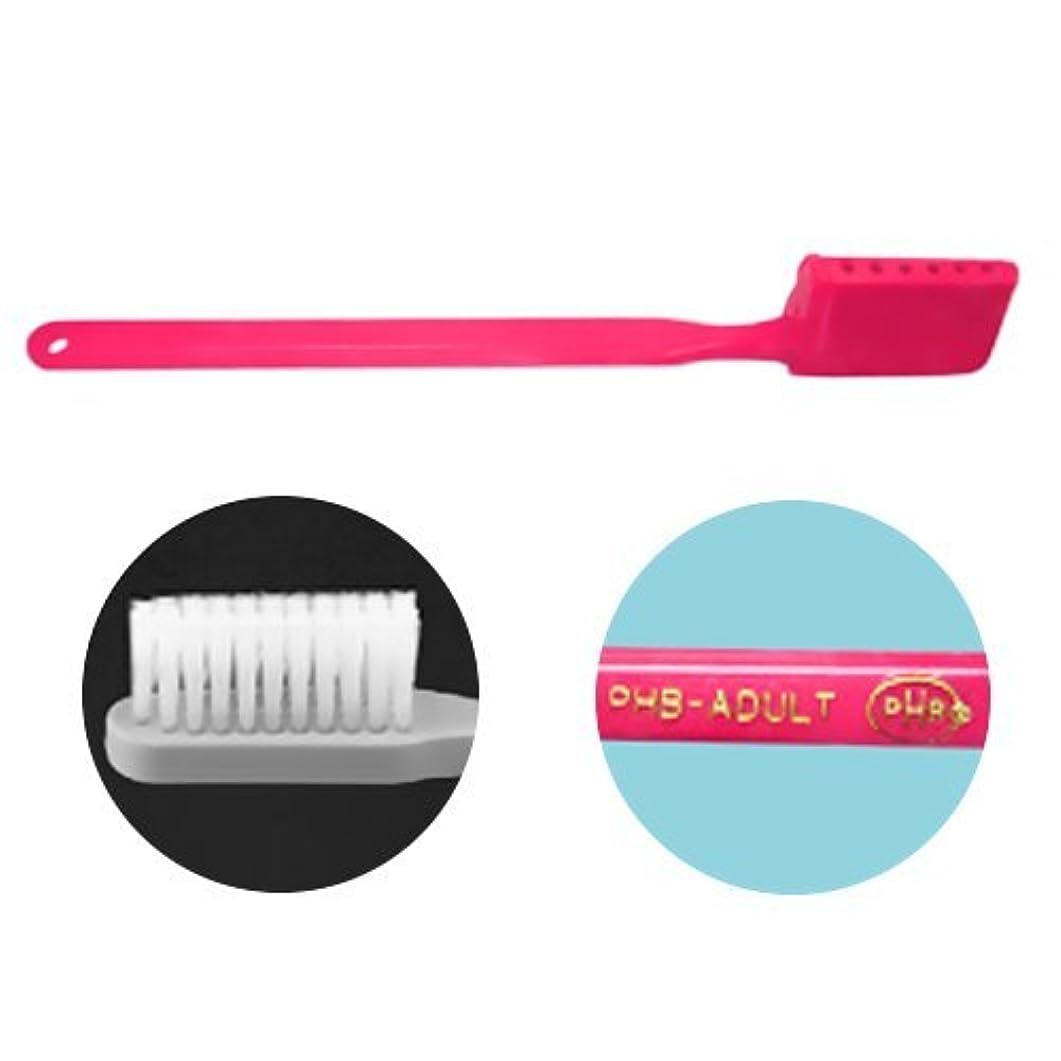 ミッション千下着PHB 歯ブラシ アダルトサイズ 1本 ネオンピンク