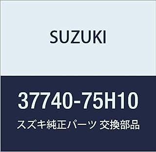 Suzuki 2005-2010 Sv650sak7 Sv650sk5 Cylinder Assembly R 69600-16G00 New Oem