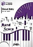 バンドスコアピースBP2240 Shout Baby / 緑黄色社会 ~TVアニメ「僕のヒーローアカデミア」第4期第2クール・エンディングテーマ (BAND SCORE PIECE)
