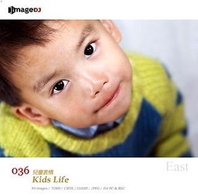 杭むちゃくちゃニンニクEAST vol.36 子供の生活 Kids Life