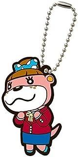 Nintendo Animal Crossing Happy Home Designer Rubber Mascot Swing Keychain~Lottie Takumi